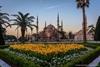 Слика на Истанбул 2НП - 24ти Мај