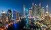 Слика на Дубаи Јуни/Јули 2019