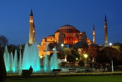 Слика на Истанбул со Принцески острови 3НП - Нова Година
