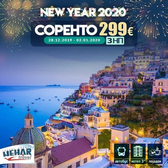 Слика на Соренто 3НП- Нова Година