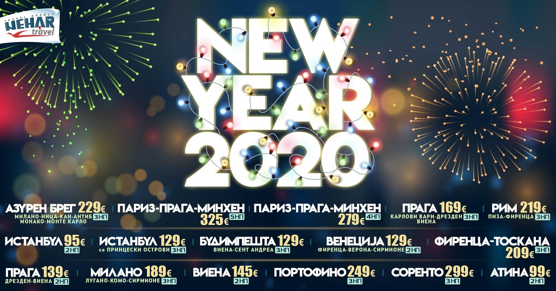 Nova Godina 2020